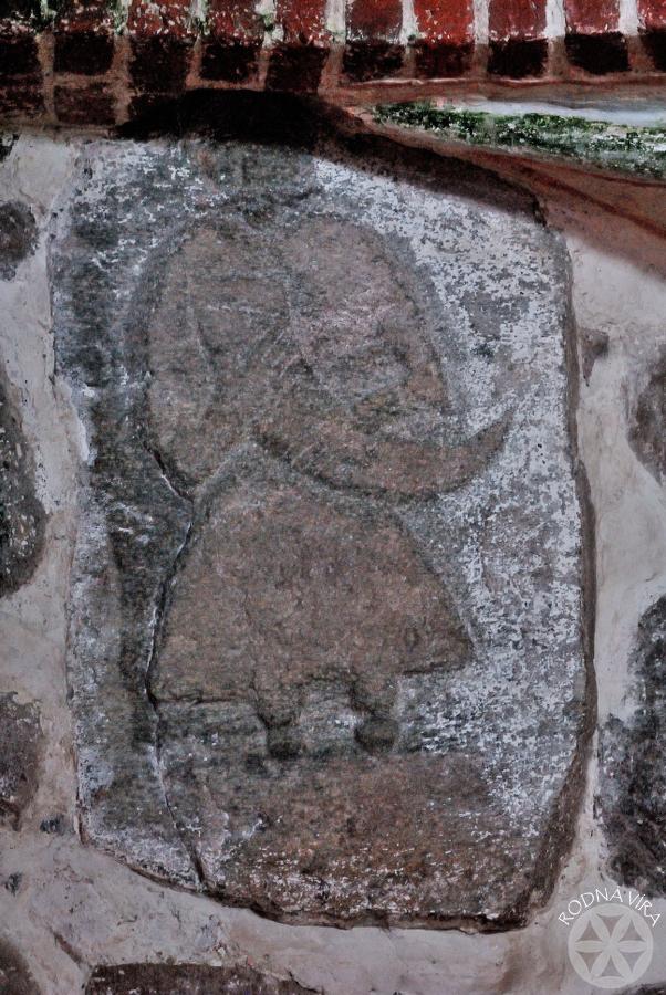 Svantovítův kámen v Altenkirchenu
