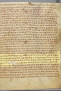 Povest vremenych let - Lavrentijevský rukopis z roku 1377, zvýrazněná část obsahuje zprávu o výstavbě Vladimírova panteonu