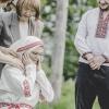 Začepení nevěsty