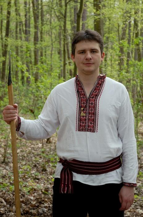 Vitoslav